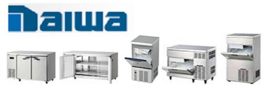 大和冷機(ダイワ)の厨房機器買取なら厨房