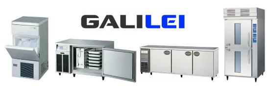 フクシマガリレイの厨房機器買取なら厨房館大阪買取センターへお任せください。