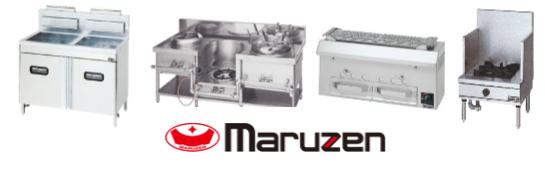 マルゼンの厨房機器買取なら厨房館大阪買取センターへお任せください。