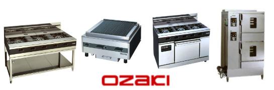 オザキの厨房機器買取なら厨房館大阪買取センターへお任せください。
