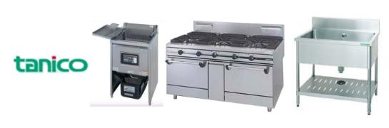 大阪でタニコーの買取をお探しなら厨房機器の買取専門 厨房館 大阪買取センターへ!